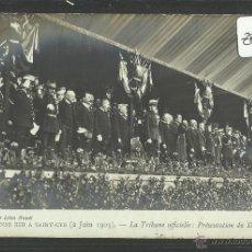Postales: MONARQUIA - S.M. ALFONSO XIII EL 2 DE JUNIO DEL 1905 - FOTOGRAFICA - (ZB-778). Lote 47714244