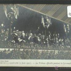 Postales: MONARQUIA - S.M. ALFONSO XIII EL 2 DE JUNIO DEL 1905 - FOTOGRAFICA - (ZB-779). Lote 47714246