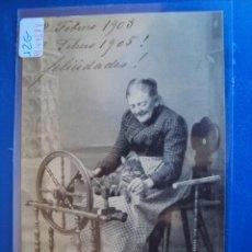 Cartes Postales: (PS-44379)POSTAL DE HILADORA. Lote 47781382