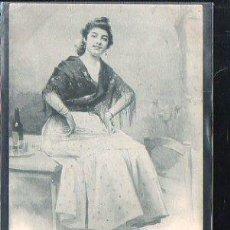 Postales: TARJETA POSTAL DE MANZANILLA. 554. HAUSER Y MENET. 1900. VER DORSO. BLANCO Y NEGRO REVISTA ILUSTRADA. Lote 48640515