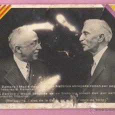 Postales: FOTO POSTAL CATALALUNYA I REPUBLICA ENCUENTRO ENTRE ALCALÁ ZAMORA I MACIA HISTORICA ABRAÇADA 1931. Lote 48692985