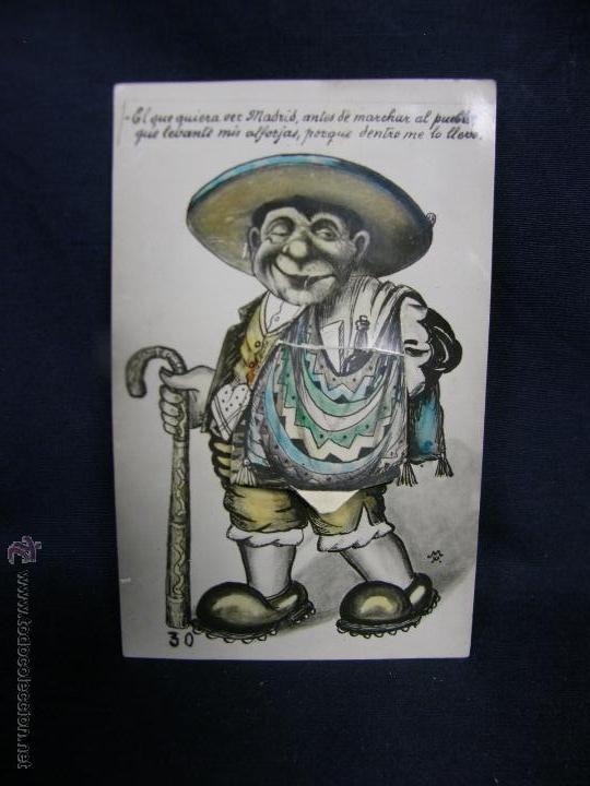 POSTAL CON VENTANA VER MADRID LEVANTE ALFORJAS LO LLEVO DENTRO 30 M P 1934 (Postales - Postales Temáticas - Especiales)
