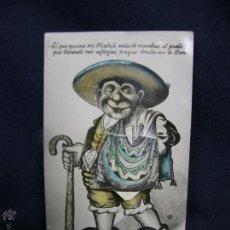 Postales: POSTAL CON VENTANA VER MADRID LEVANTE ALFORJAS LO LLEVO DENTRO 30 M P 1934. Lote 49113660