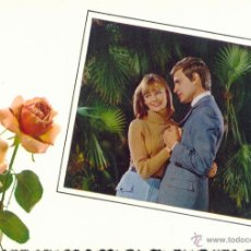 Cartoline: FELICITACION ROMANTICA POSTAL CIRCULADA . Lote 49530448