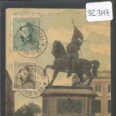 Postales: POSTAL ESPERANTO - VER REVERSO - (32347). Lote 49642589