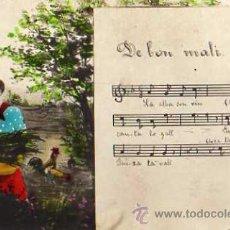 Postales: Nº242 DE BON MATÍ POSTAL PARTITURA EN CATALÀ, SIN CIRCULAR UNION UNIVERSAL DE CORREOS. Lote 49904786