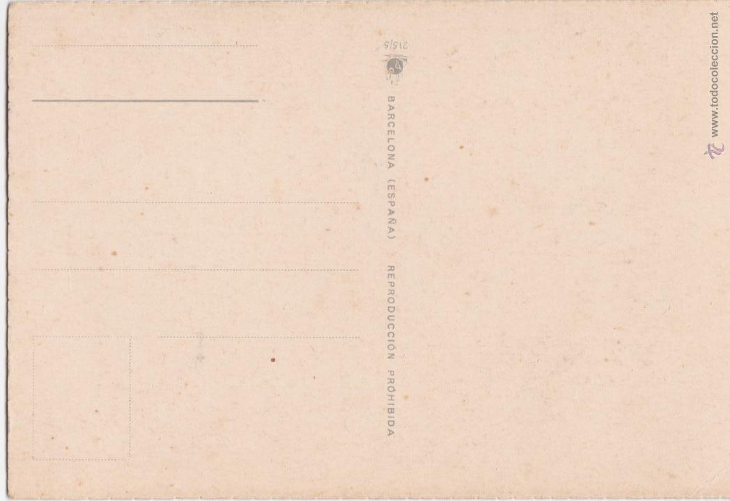 Postales: P- 1653. POSTAL DIBUJADA. FELICIDADES. - Foto 2 - 50031017