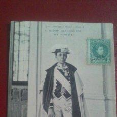 Postales: POSTAL HAUSER Y MENET, SU MAJESTAD EL REY ALFONSO XIII. UNIFORME DE GALA. Lote 51461599