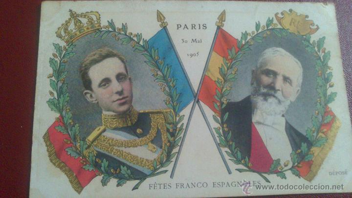 POSTAL, REVERSO CARTE POSTALE FETES FRANCO ESPAÑOLAS SM ALFONSO XIII 1905 (Postales - Postales Temáticas - Especiales)