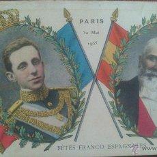 Postales: POSTAL, REVERSO CARTE POSTALE FETES FRANCO ESPAÑOLAS SM ALFONSO XIII 1905. Lote 51461795