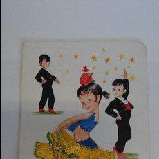 Postales: POSTAL BORDADA ANDALUCIA- INFANTIL, Nº2.. ESCRITA, CON SELLO.. R-35. Lote 51612448
