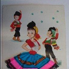 Postales: POSTAL BORDADA ANDALUCIA- INFANTIL,Nº3.. ESCRITA, CON SELLO.. R-36. Lote 51612542