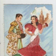 Postales: POSTAL - BORDADA - TORERO Y BAILAORA - IMAGEN TÍPICA - ANDALUCÍA. Lote 51884236