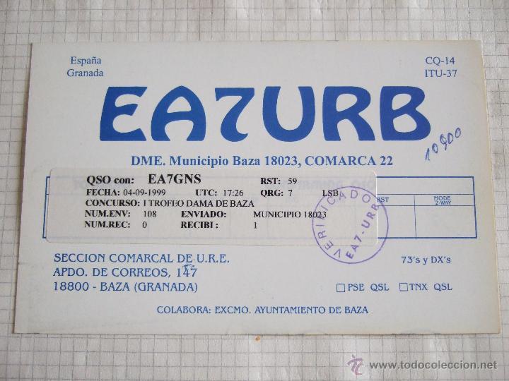 Postales: TARJETA RADIOAFICIONADO 1999 - BAZA GRANADA - DAMA DE BAZA - SIGLO IV A.C. - Foto 2 - 52168416
