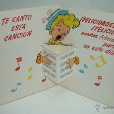 Postales: AL SON DEL TROMBON..... POSTAL FELICITACIÓN CON DESPLEGABLE INTERIOR (POP-UP). MADRID 1960S. Lote 53184539