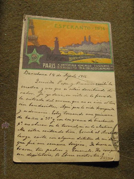 POSTAL CONGRESO ESPERANTO PARIS 1914 - CIRCULADA EN ESPAÑA DE BARCELONA A SEVILLA EN 1914 (Postales - Postales Temáticas - Especiales)