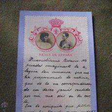 Postales: POSTAL -. S.M. ALFONSO XIII Y VICTORIA EUGENIA - REALIZADA EN TELA SOBRE CARTULINA. Lote 53212634