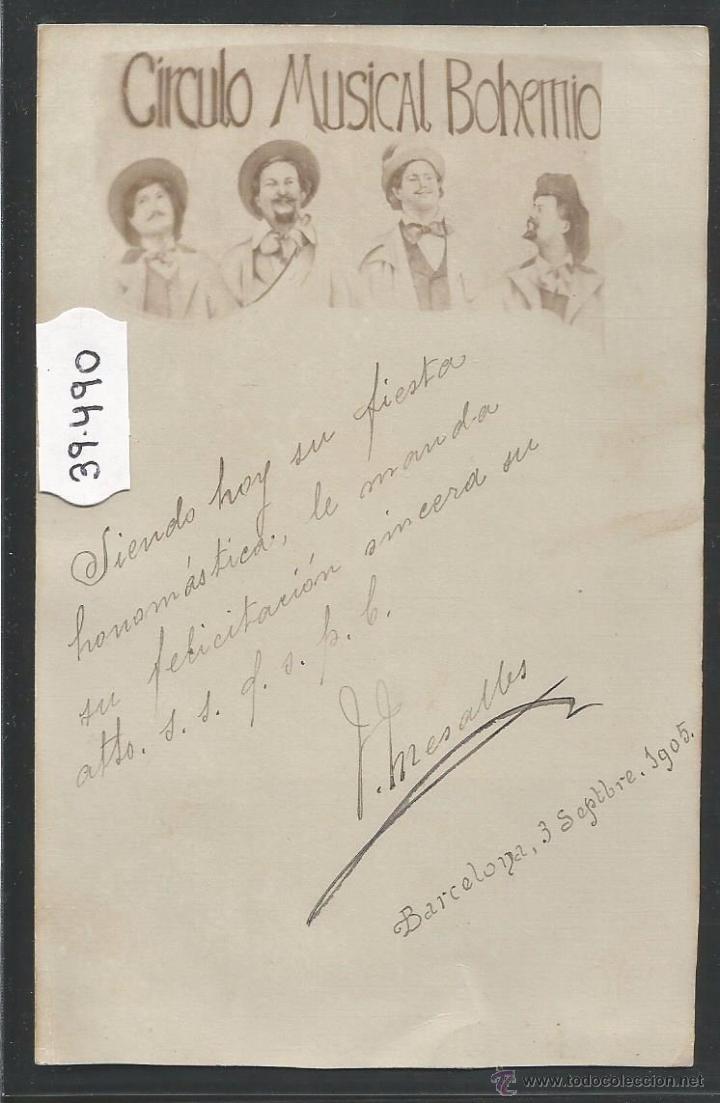 CIRCULO MUSICAL BOHEMIO - FOTOGRAFICA - VER REVERSO SIN DIVIDIR - (39490) (Postales - Postales Temáticas - Especiales)
