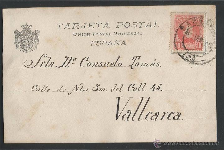 Postales: CIRCULO MUSICAL BOHEMIO - FOTOGRAFICA - VER REVERSO SIN DIVIDIR - (39490) - Foto 2 - 53339817
