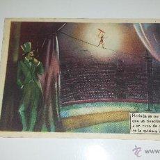Postales: AVENTURAS DE LOS HERMANOS FLORISOL CIRCO. Lote 53841359