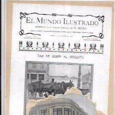 Postales: TARJETA POSTAL DIARIO EL MUNDO ILUSTRADO. RECUERDO DE CUBA. HOTEL MIRAMAR.. Lote 54261027