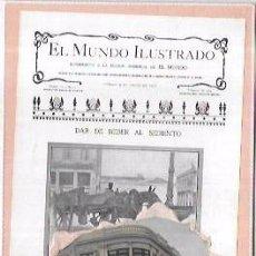 Postales: TARJETA POSTAL DIARIO EL MUNDO ILUSTRADO. RECUERDO DE CUBA. HOTEL MIRAMAR.. Lote 54261068