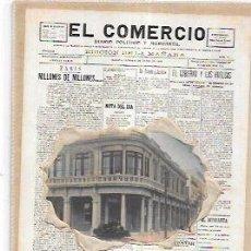 Postales: TARJETA POSTAL DIARIO EL COMERCIO. RECUERDO DE CUBA. HOTEL MIRAMAR.. Lote 54261080