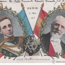 Postales: ANTIGUA POSTAL DE ALFONSO XIII Y PRESIDENTE FRANCÉS. CONMEMORA FIESTA FRANCO-ESPAÑOLA. PARIS 1905. Lote 54265688