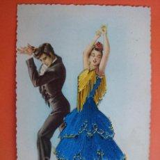 Postales: POSTAL BORDADA - ANDALUCIA 8 - TRAJES TIPICOS - AÑOS 50 - POSTALES CEME - . R- 1356. Lote 54584498