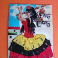 Postales: POSTAL BORDADA - TRAJES TIPICOS - AÑOS 50 - POSTALES CEME - . R- 1363. Lote 54584755