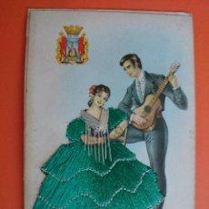 Postales: POSTAL BORDADA - ANDALUCIA 7 - TRAJES TIPICOS - AÑOS 50 - POSTALES CEME - . R- 1364. Lote 54584780