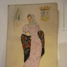 Postales: POSTAL BORDADA TRAJE TIPICO MADRID AÑOS 60 SIN CIRCULAR. POSTALES P. ESPERON.. Lote 54701692
