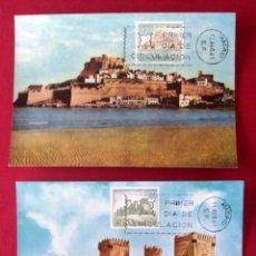 Postales: POSTALES CASTILLOS DE ESPAÑA PRIMER DIA DE CIRCULACION CASTILLO DE PEÑISCOLA Y ALMODOVAR. Lote 55912090
