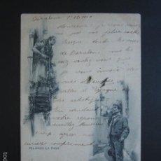 Postales: POSTAL PELANDO LA PAVA. HAUSER Y MENET. PRIMERA EDICIÓN. CIRCULADA. . Lote 56915311