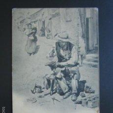 Postales: POSTAL ZAPATERO REMENDÓN. HAUSER Y MENET. PRIMERA EDICIÓN. . Lote 56915358