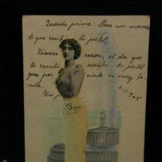 Postales: POSTAL RELIEVE TROQUELADA JOVEN RECORTADA PEGADA PPIO S XX UNION POSTALE UNIVERSELLE 1905 OVIEDO. Lote 57668584