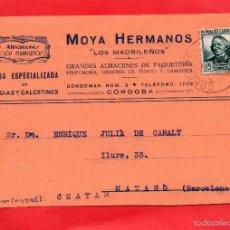Postales: CORDOBA. MOYA HERMANOS. MEDIAS Y CALCETINES. ABRIL 1936. Lote 57922696