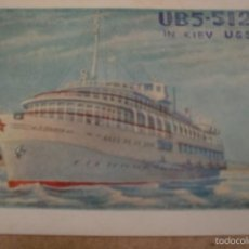 Postales: TARJETA RADIOAFICIONADO KIEV USSR AÑO 61 FOTO ADIC. Lote 58099450