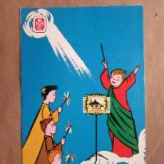 Postales: TARJETA FELICITACION NAVIDAD DE LANAS ARAGON, AÑO 1964. Lote 58198730