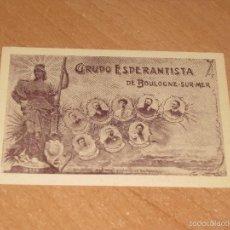Postales: GRUPO ESPERANTISTA. Lote 58304291