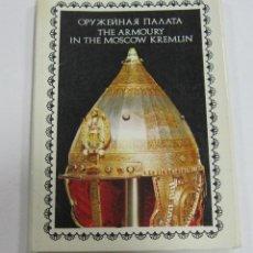 Postales: BLOCK DE 22 POSTALES. LA ARMERIA EN EL KREMLIN DE MOSCU.. Lote 59959415