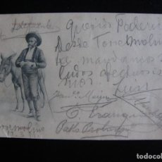 Postales: TIPOS ESPAÑOLES- GITANO-. ROMO Y FUSSEL. 1899.. Lote 61404111