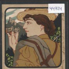 Postales: POSTAL ILUSTRACION ALEMANA - TOURISTIK - REVERSO SIN DIVIDIR - (44.724). Lote 62383584