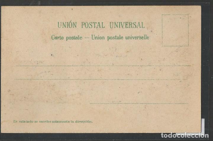 Postales: TANGER - MIRESE AL TRANSPARENTE -MIRANDO A TRASLUZ SE VE DE NOCHE - REVERSO SIN DIVIDIR -(44.746) - Foto 2 - 62391348
