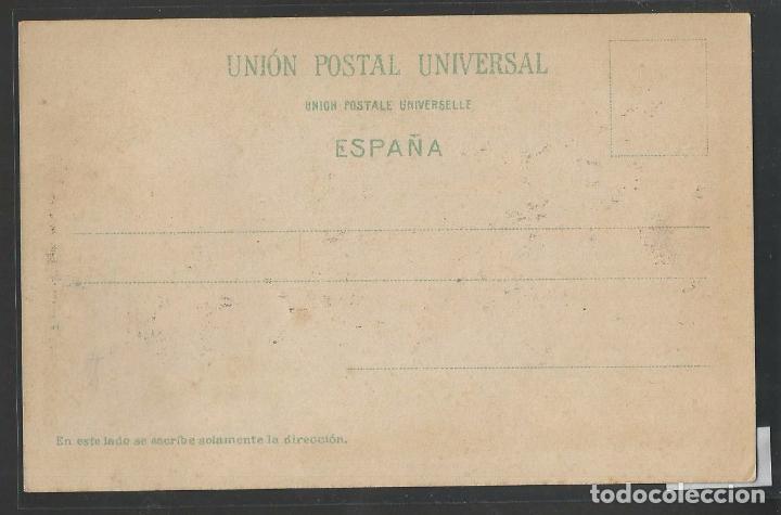 Postales: MADRID - MIRESE AL TRANSPARENTE -MIRANDO A TRASLUZ SE VE DE NOCHE - REVERSO SIN DIVIDIR -(44.748) - Foto 2 - 62391532