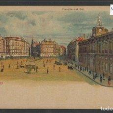 Postales: MADRID - MIRESE AL TRANSPARENTE -MIRANDO A TRASLUZ SE VE DE NOCHE - REVERSO SIN DIVIDIR -(44.752). Lote 62391988