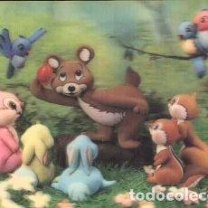 Postales: POSTAL EN 3D ( TRIDIMENSIONAL ) - AÑOS 60/70 - ANIMALITOS EN EL BOSQUE. Lote 194717087
