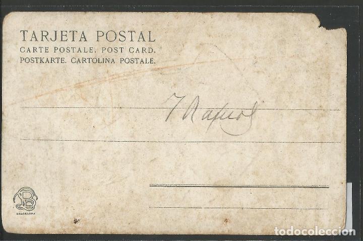 Postales: POSTALILUSTRACION RAMON CASAS -VER REVERSO-(45.422) - Foto 2 - 67415693