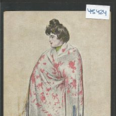 Postales: POSTALILUSTRACION RAMON CASAS -VER REVERSO-(45.424). Lote 67415813