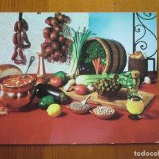 Postales: POSTAL PROMOCIONANDO EL ACEITE DE OLIVA (1970). Lote 68307633